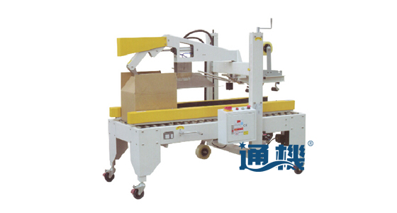 CS Series Sealer